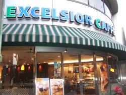 Excelsior Cafe Esaka Ekimae