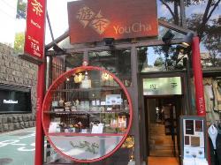 Yuchasabo