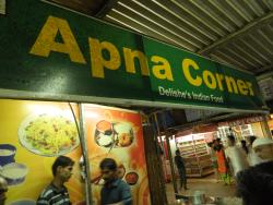 Apna Corner