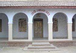 Rashtriya Shala