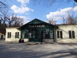 Restoran Maksimir