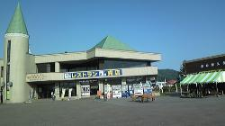 Michi no Eki Star Plaza Ashibetsu