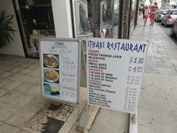 Ithaki Garden restaurant