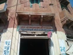Ramlal Ji Ka Basa