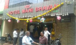 HOTEL MANI BHAVAN