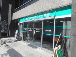 Fuji Photo Gallery Shinjuku