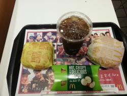 McDonald's Tama Center