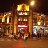 Chun He Lou (ZhenJiang North Road)