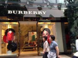 Burberry Ginza Marronnier Dori Tokyo