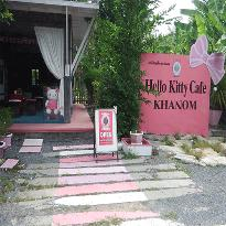 Hello Kitty Cafe Khanom