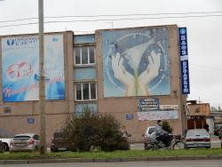 Serebryaniye Klyuchi