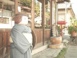 Daigahara Shuku