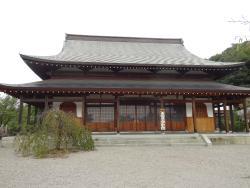 Tenneiji Temple
