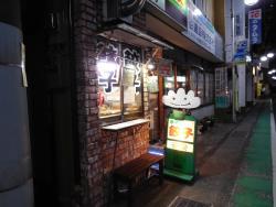 Gyoza Restaurant An An