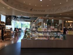 Shiokaze Cafe