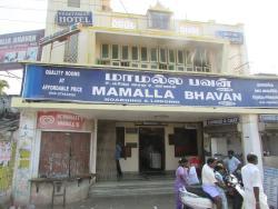 Mamalla Bhavan
