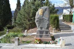 Polikurovskiy Memorial