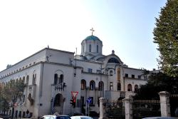 Patriarchate of the Serbian Orthodox Church