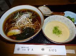 Sengoku Ukyo