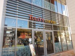 Tully's Coffee Lalaport Kashiwa North Bldg.