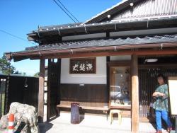 Sobadokoro Kuraya