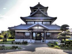 Furusato History Park & Museum