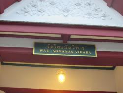 Wat Somanas Ratchaworawihan