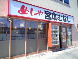 Okamoto Munashi JR Okayama Ekimae West Entrance