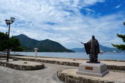 Statue of Tairano Kiyomori