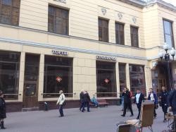 Kulinariya Praga