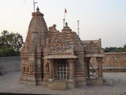 Trineteshwar Temple