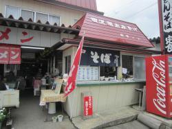 Sakurada Shoten