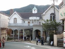 Shirasagi no Yu