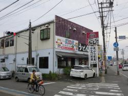 Yamakian Udon