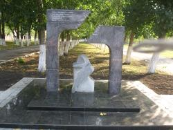 Monument to Soldiers - Fellow Countrymen
