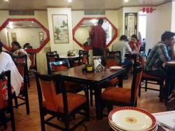 Nanking Chinese Restaurant