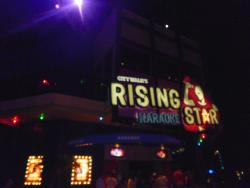 CityWalk Rising Star