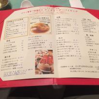 Chinese Restauran Tohlee
