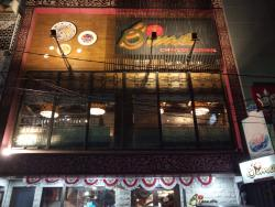 Bima Chinese Cuisine