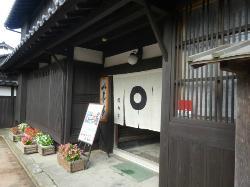 Hamasaka Senjin Memorial Hall, Imei-tei House