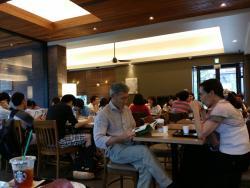 Starbucks Coffee Ebina