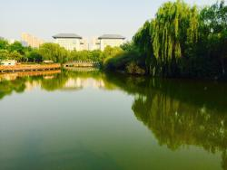 Xi'an City Sports Park
