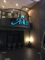 Hotel Ark21 Koga