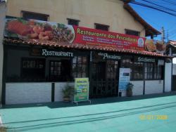 Restaurante Dos Pescadores