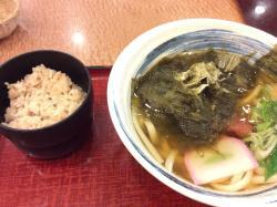 Kineya Itoyokado Akabane