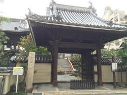 Jorinji Temple