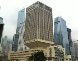 Prince of Wales Building (Chinese People's Liberation Army Forces Hong Kong Building)