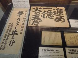 Sendai City Museum of History and Folklore