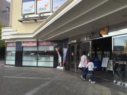 Hankyu Bakery & Cafe Nishijin Chuo