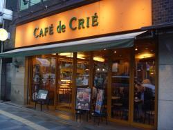 Cafe de Crie, Kitaumeda